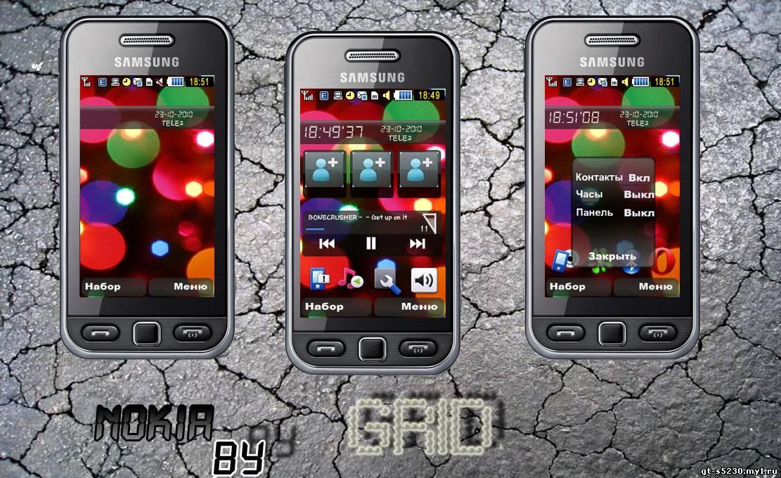 gt-s5230 порно телефон скачать игры секс samsung на